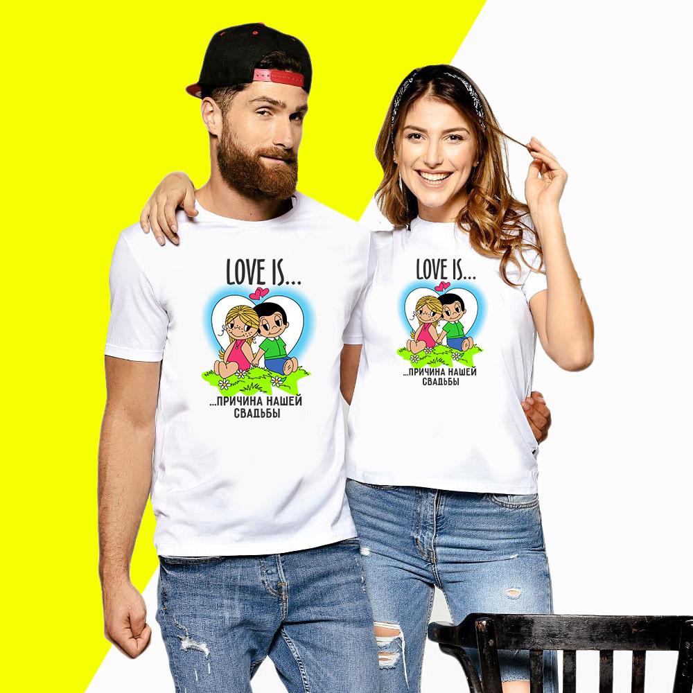 """Парные футболки с принтом """"Love is причина нашей свадьбы"""" Push IT XS, Белый"""