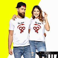 """Парные футболки с принтом Сердце """"Ты мой/моя"""" Push IT XS, Белый"""
