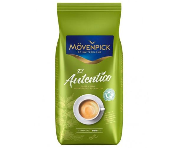 Швейцарский Кофе Movenpick El Autentico Caffe Crema в зернах 1 кг
