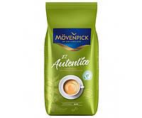 Швейцарский Кофе Movenpick El Autentico Caffe Crema в зернах 1 кг, фото 1