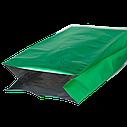 Пакет с центральным швом 90*320 ф (30+30) зелёный, фото 2