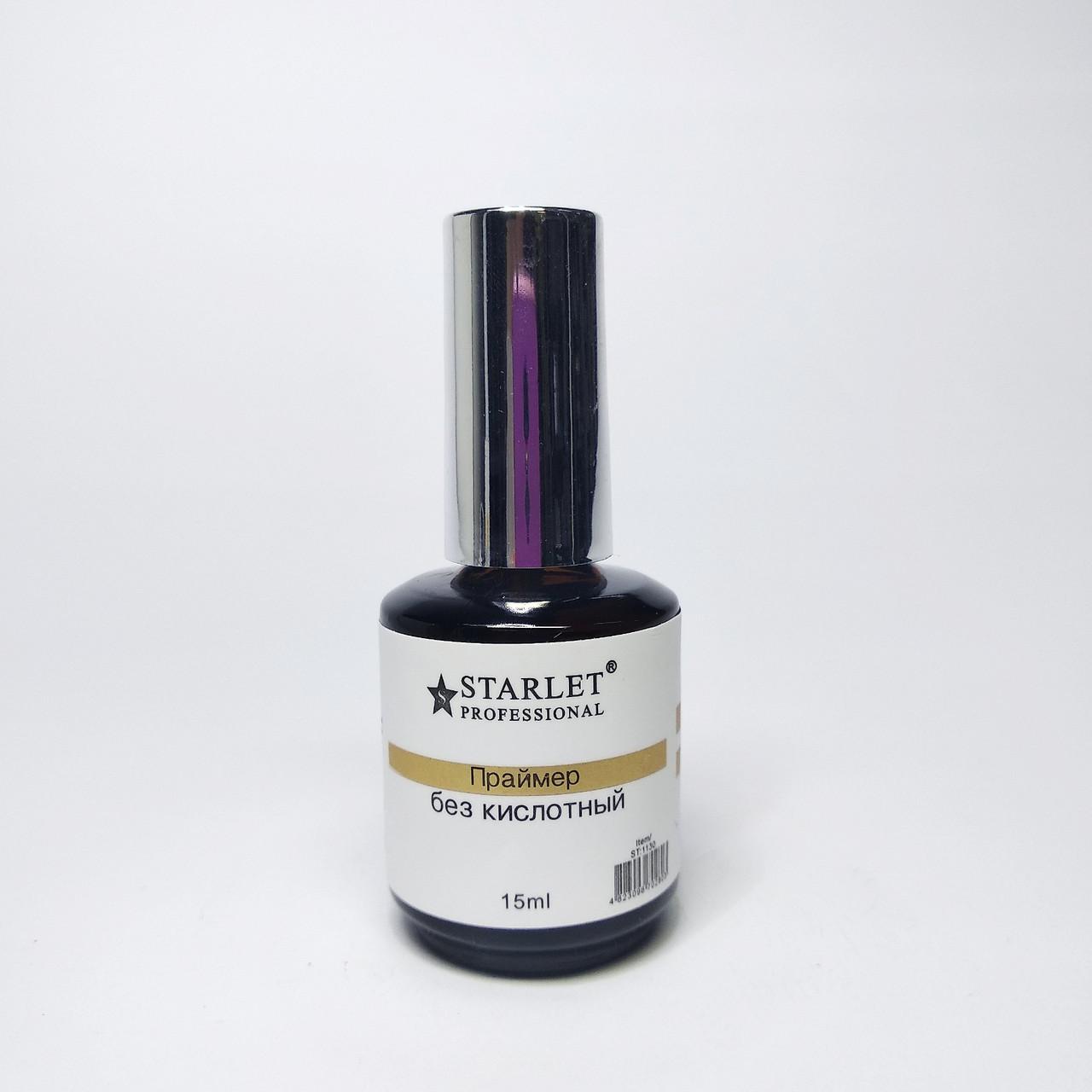 Праймер (бескислотный) STARLET Professional 15мл