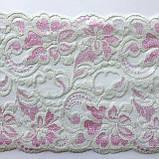 Стрейчевое (эластичное) кружево белого с розовым цвета шириной 13,5 см., фото 2