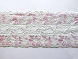 Стрейчевое (эластичное) кружево белого с розовым цвета шириной 13,5 см., фото 4