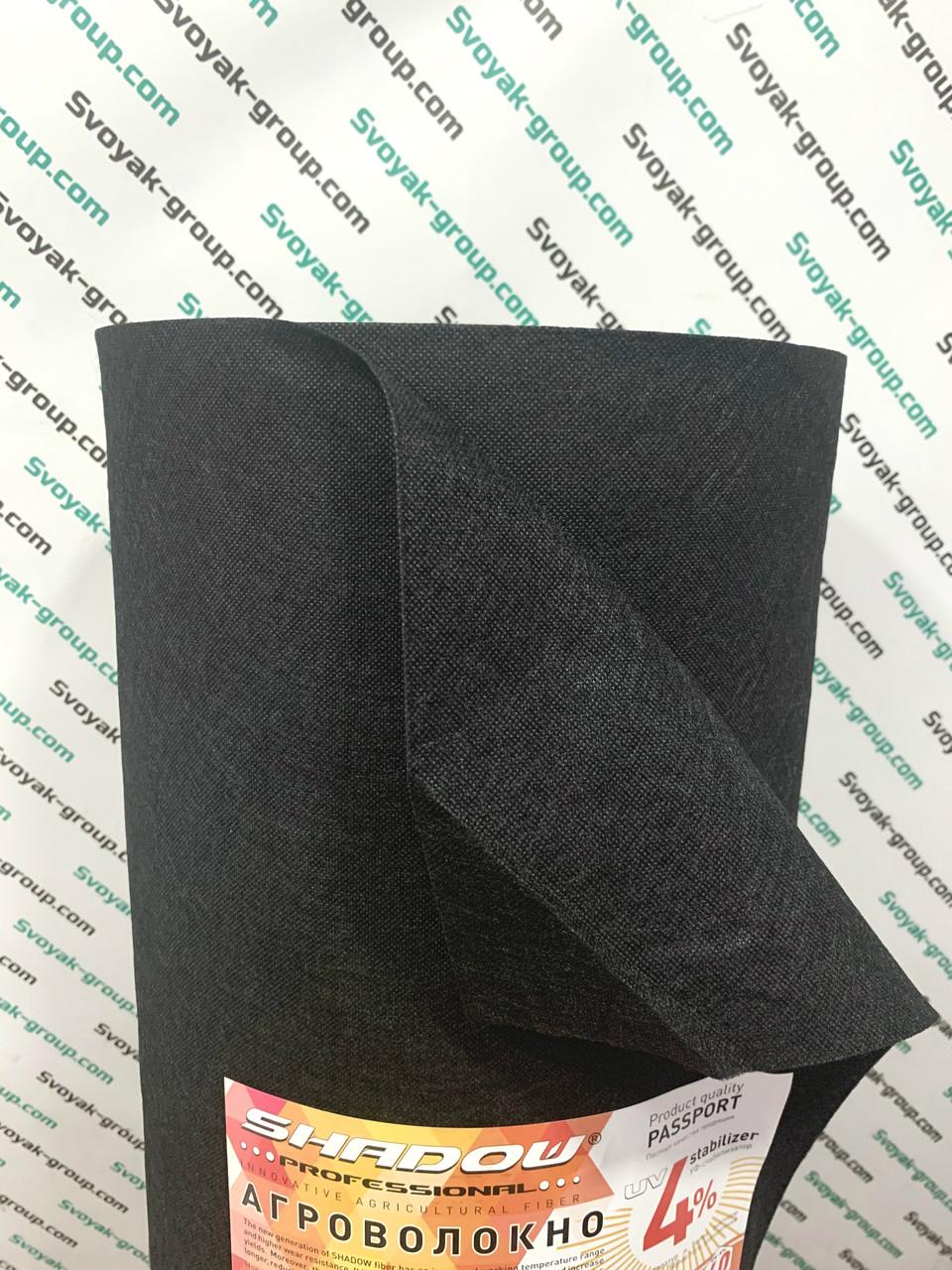 Агроволокно чорне Shadow (Чехія) 60г/м2 1,6х100м.