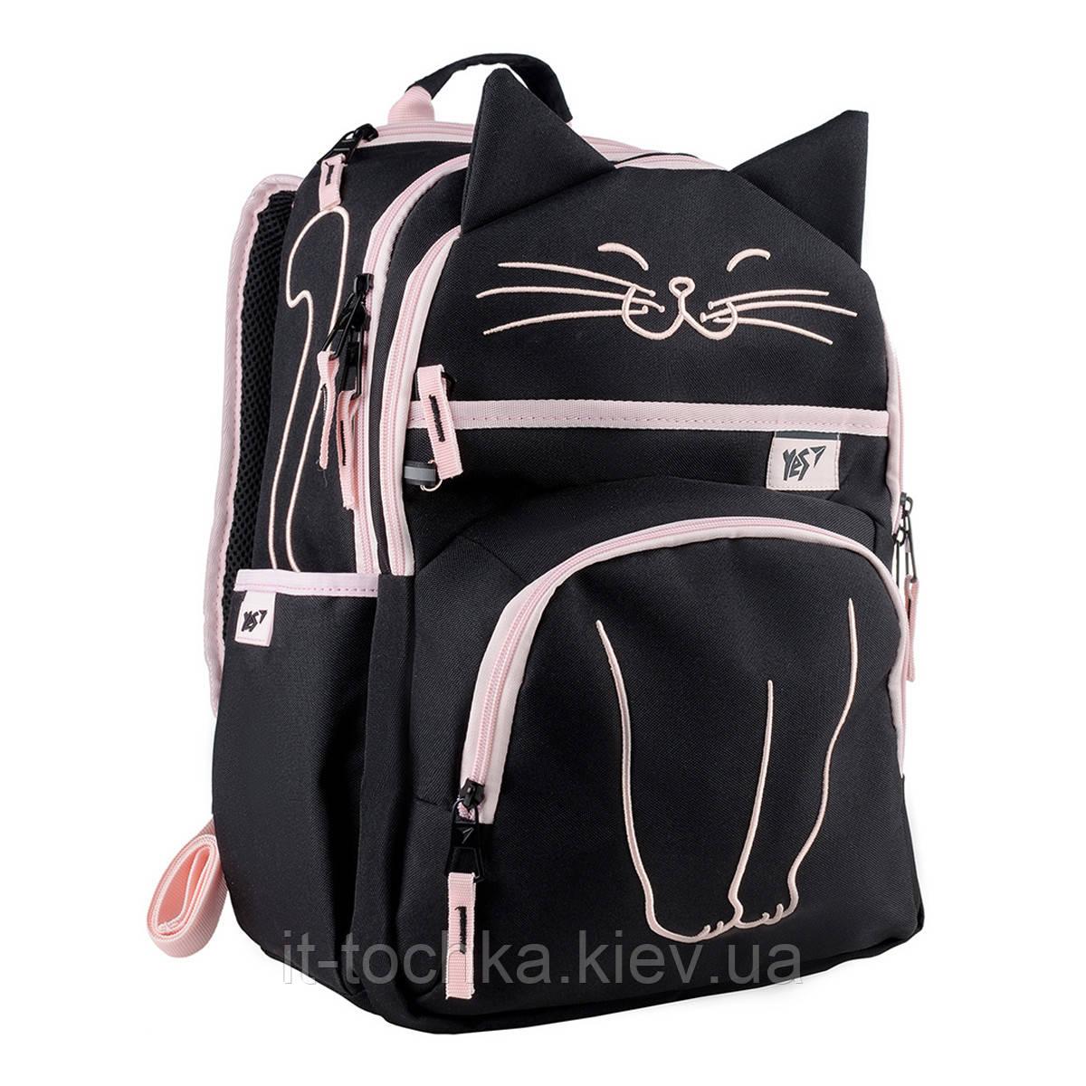 Рюкзак школьный yes s-39  meow yes 558338