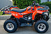 LONCIN LX200ATV-U квадроцикл