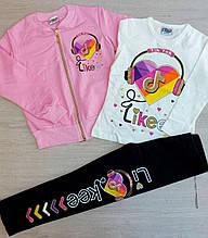 """Спортивный костюм """"Тик-Ток - Лайки"""" Likee розовый 104-116"""
