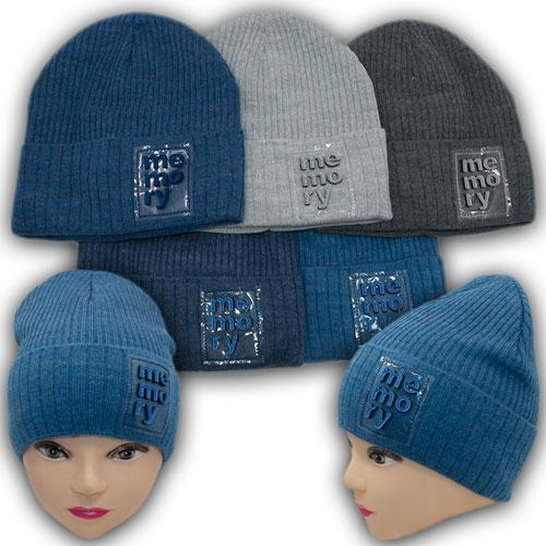 Вязаная шапка c отворотом