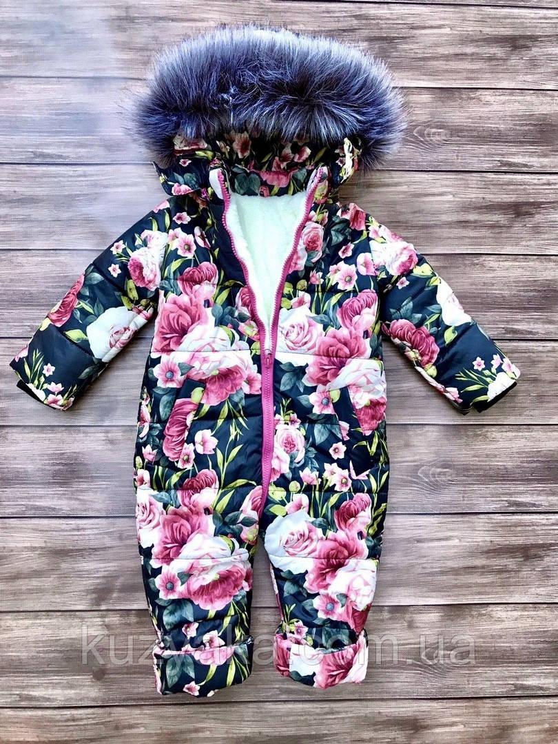 Детский зимний комбинезон Цветы 92-98 см
