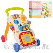 Каталка-ігровий центр Розвиваюча іграшка Дитяча хлопчикові і дівчинці HE0801