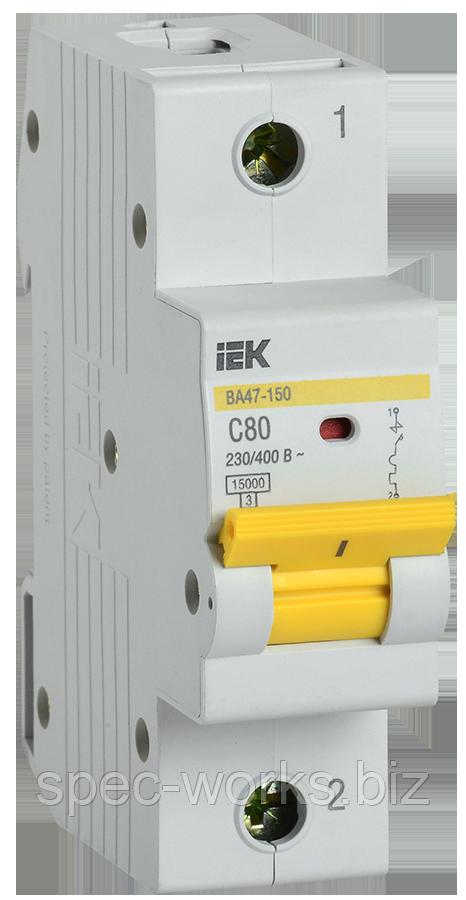 Выключатель автоматический ВА47-150 1Р 80А 15кА C IEK