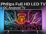 """Современный телевизор Philips 24"""" Smart-tv/Full HD/DVB-T2/USB (1920×1080), фото 3"""