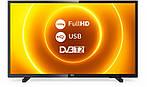 "Современный телевизор Philips 50"" Smart-TV//DVB-T2/USB адаптивный UHD,4K/Android 9.0, фото 2"