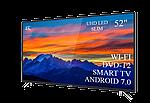 "Современный телевизор Thomson  52"" Smart-TV/DVB-T2/USB Android 7.0 АДАПТИВНЫЙ 4К/UHD, фото 2"