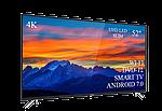 "Современный телевизор Thomson  52"" Smart-TV/DVB-T2/USB Android 7.0 АДАПТИВНЫЙ 4К/UHD, фото 3"