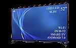 """Современный телевизор Bravis  52"""" Smart-TV/DVB-T2/USB Android 7.0 АДАПТИВНЫЙ 4К/UHD, фото 2"""