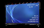 "Современный телевизор Bravis  56"" Smart-TV//DVB-T2/USB АДАПТИВНЫЙ UHD,4K/Android 9.0, фото 3"