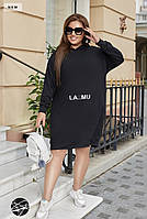 Платье женское спортивное с капюшоном черное