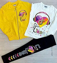 """Спортивный костюм """"Тик-Ток-Лайки"""" Likee желтый 104-116"""