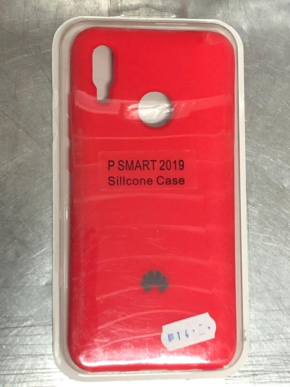 "Чехол Huawei P Smart 2019 ""Темно-терракотовый №14"" Silicon Case"