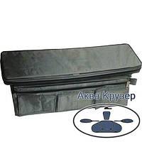 Мягкое сиденье накладка 840х200х50 мм с сумкой рундуком для надувных лодок ПВХ, цвет серый, фото 1