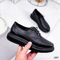 Туфли женские Gert черные 2051 кожа