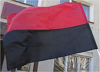 Прапор УПА (138х90 см)