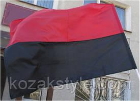 Прапор УПА нейлоновий (140х90 см)
