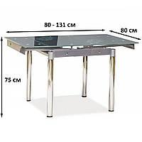 Стол обеденный раскладной серый Signal GD-082 80-131x80см стеклянный с ножками хром Польша
