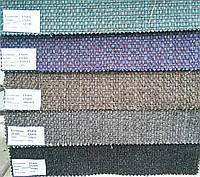 Мебельная ткань Рогожка коллекция  ENJOY