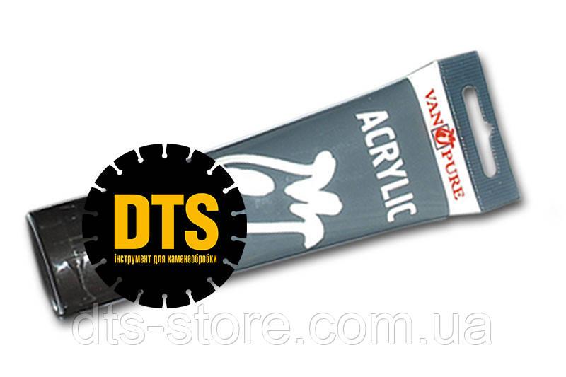 Van Pure Acrylic Белила титановые 75 мл