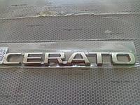 Надпись CERATO  25х2 см