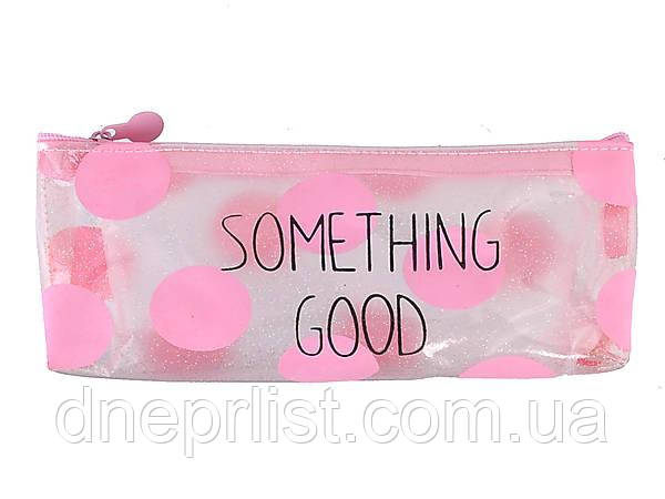 "Пенал прозрачный ""Something GOOD"", 19х7х3.5 см"