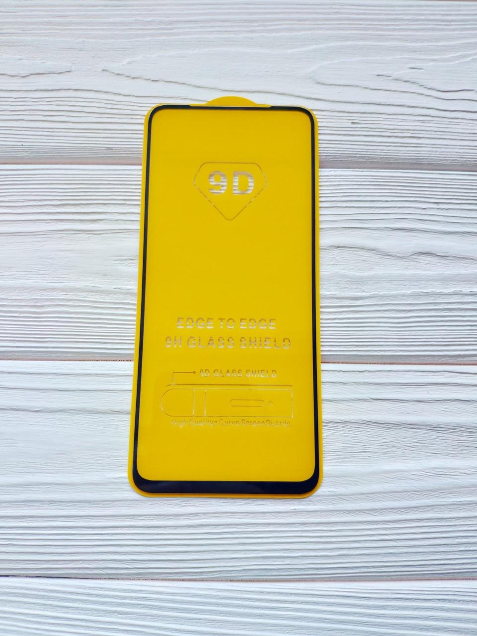 Защитное стекло 9D для Samsung A11 2020 / A115F Full Glue Черное