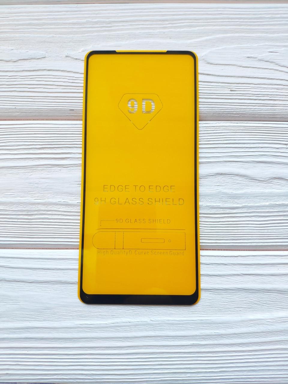 Защитное стекло 9D для Samsung A21S 2020 / A217F Full Glue Черное