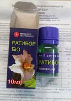 Инсектицид Ратибор био, 10 мл, флакон, фото 1