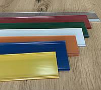 Ценовой профиль DBR. Ценовая рейка на полку все цвета. Ценникодержатель VKF Renzel. Торговое оборудование