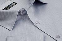 "Мужская рубашка ""Valencia"", фото 1"