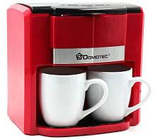 Кофеварка капельная Domotec MS-0705 с 2 чашками, красная
