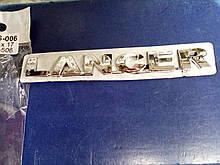 Надпись LANCER