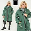 Ветровка куртка  легкая женская размеры: 52-66, фото 5