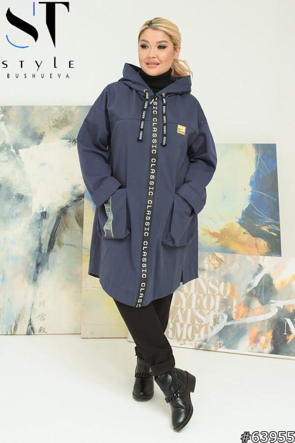 Ветровка куртка  легкая женская размеры: 52-66