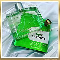 Мужские духи Lacoste Essential 125 ml. Лакоста Эссеншиал 125 мл.