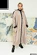 Плащ женский длинный с капюшоном размеры: 52-66, фото 6