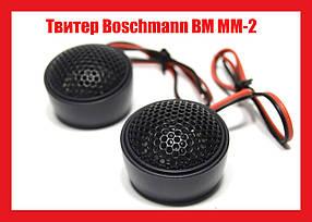 Твитер Boschmann BM Audio MM-2 50 Вт (пищалка)