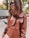 Жіноча куртка шкіряна оверсайз зі спущеним рукавом 7101327, фото 7