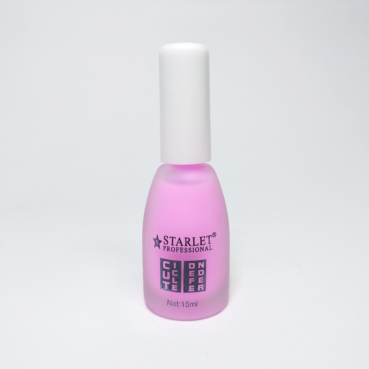 Защитное средство для кутикулы при омбре, стемпинге розовое