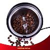 Кавомолка Domotec MS-1306 200ватт - потужна кавомолка з нержавіючої сталі, фото 3