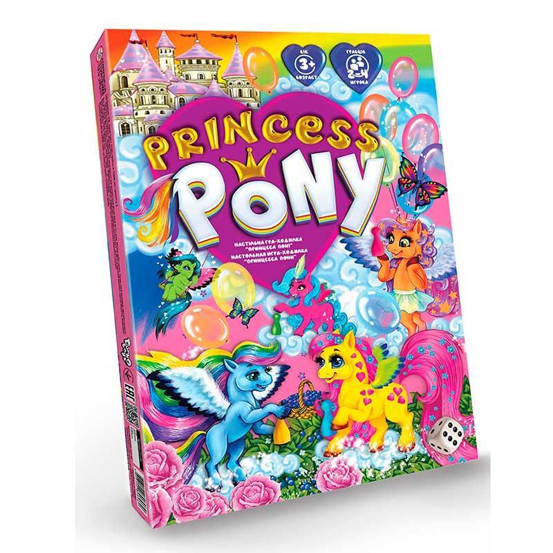 """Настольная игра """"Princess Pony"""" DTG95 Danko toys"""